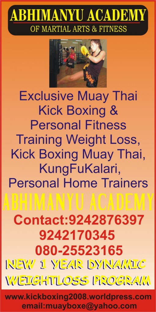learn kickboxing muay thai at home  KICK UR FAT AWAY ...